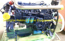 Weichai WD12G294E211 construction diesel engine motor 294HP 2200RPM for wheel loader